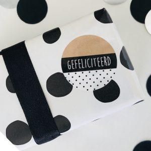 ronde sticker | gefeliciteerd